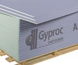 Гипсокартонный лист Gyproc Aku-line звукоизоляционный (ГКЛА)
